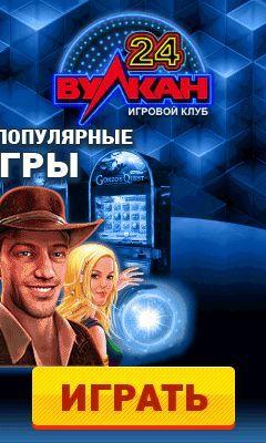 Бездепозитный бонус за регистрацию 777 рублей от казино Azino777.