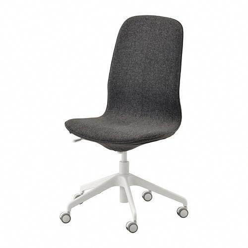LÅNGFJÄLL Office chair Gunnared dark grey/white IKEA #bricolagemaison,materielbricolage ...