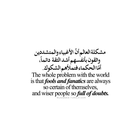 1 Tumblr's Source For Arabic Typography Quotes Wise