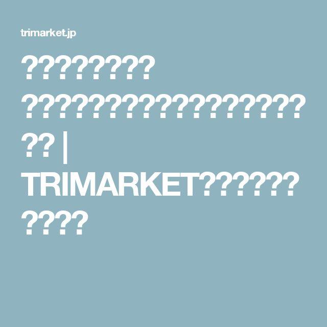日系企業に有利? 周辺国とは違う、マレーシアのテレビ事情 | TRIMARKET(トライマーケット)