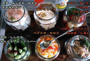 和風ドレッシングにちょい足しで楽しい漬けこみ常備菜♪漬け込むことでおいしさがグレードアップ!