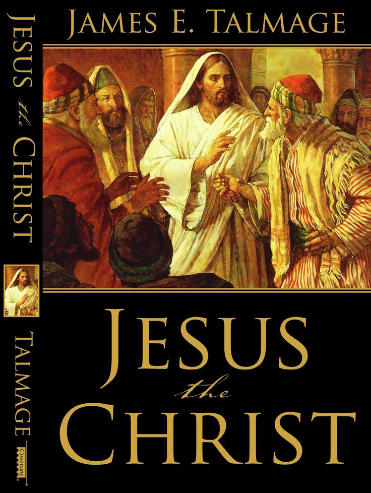With hundreds of new books published each year by LDS authors, it's impossible to keep up with the best in LDS writing. So we'll make it easy on you: Here are 10 of the most popular LDS books ever, summarized in just a sentence each. 1.Jesus the Christ, byJames E. Talmage (1915) A classic text …