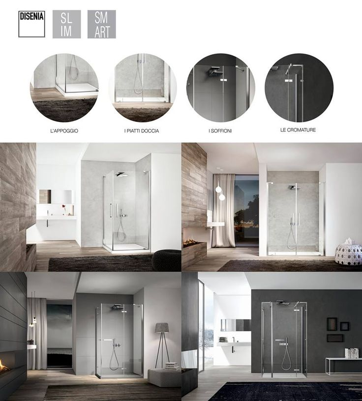 Disenia collection: Slim and Smart, two shower lines designed to give to our customers the maximum comfort. #ideagroup #design