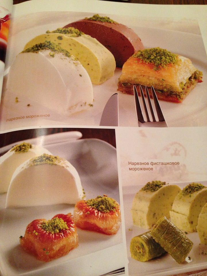 кафе-кондитерская mado. турецкие сладости. http://cafe-mado.ru/menu
