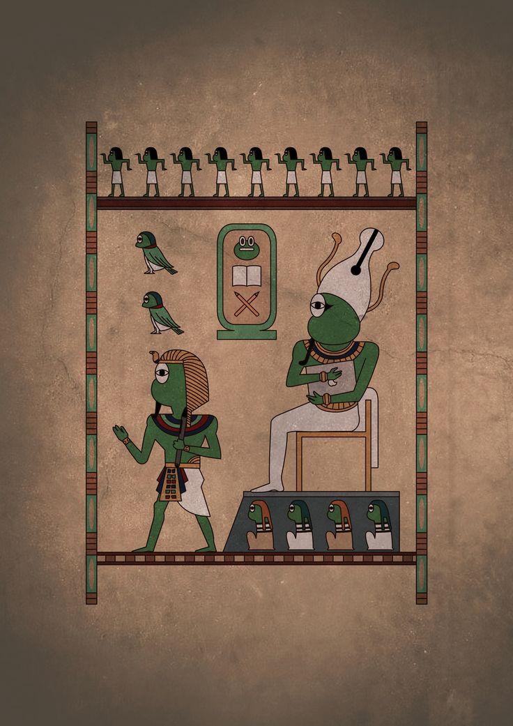 이집트하게 이집트한 느낌