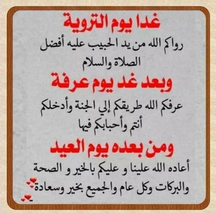 Pin By Chamsdine Chams On عيد مناسبة Arabic Calligraphy Eid Mubarak Calligraphy