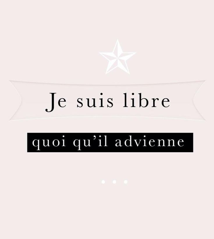 oui ! ...#quote #inspiration #funny #pixword #citation