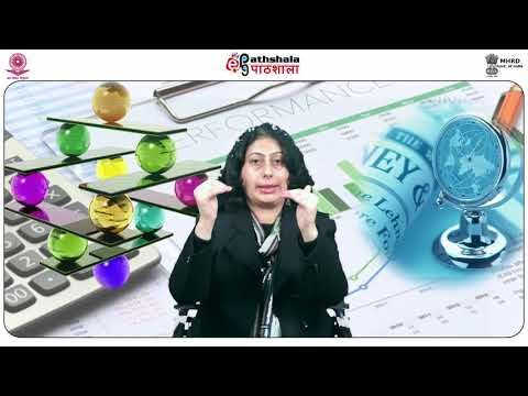 NRK ACADEMY: MANAGERIAL ECONOMICS – MONEY SUPPLY AND DEMAND