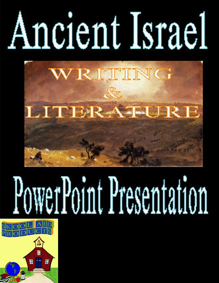 hebrew history essay Encyclopedia of jewish and israeli history, politics and culture, with biographies, statistics, articles and documents on topics from anti-semitism to zionism.