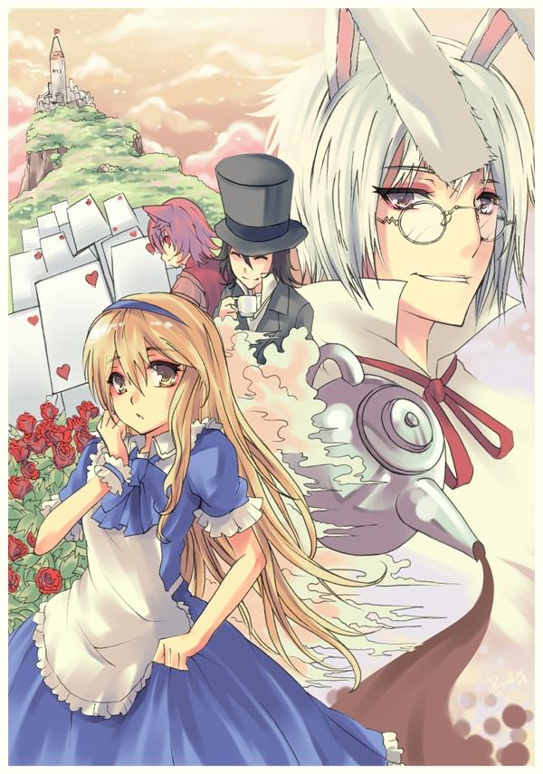 Heart No Kuni No Alice Manga