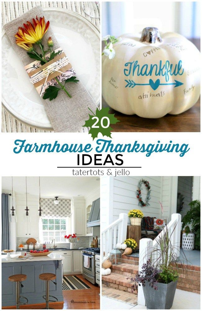 Thanksgiving entertaining ideas adults final, sorry