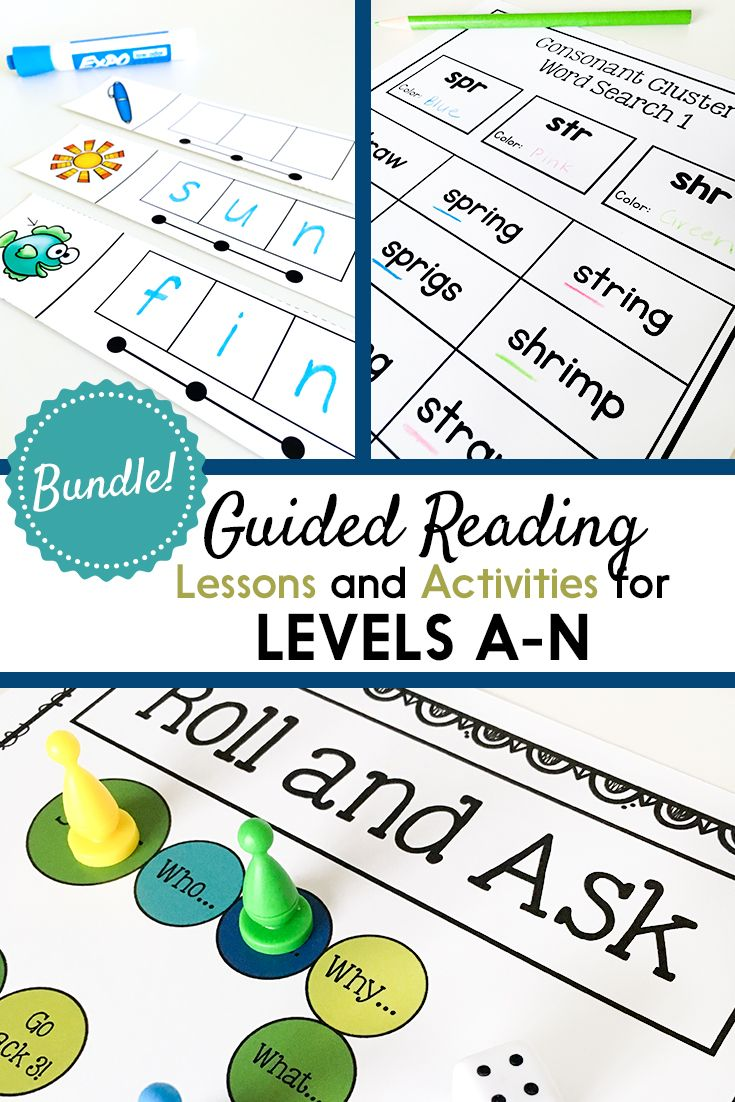 17 Best ideas about Guided Reading Lessons – Sample Guided Reading Lesson Plan Template