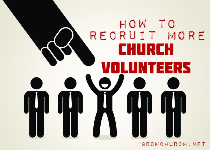 How to recruit more church volunteers gaintrainretain