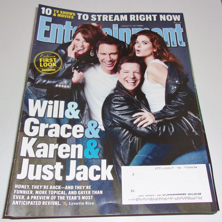 Will & Grace Entertainment Weekly Aug 2017 Debra Messing Mulally Channing Tatum