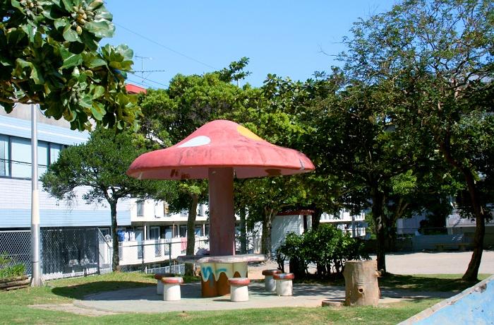 沖縄・ひまわり公園