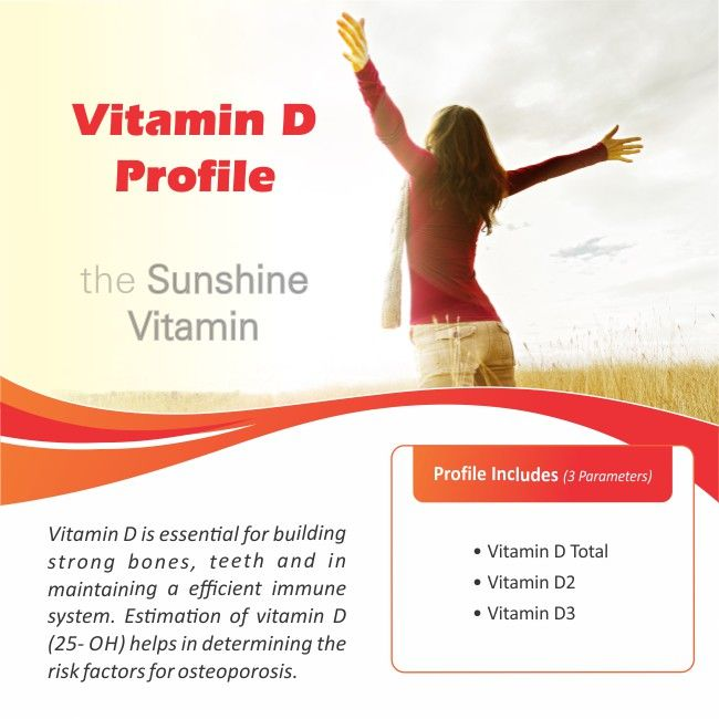 Vitamin D helps body to absorb calcium which is very important to maintain body's structural integrity. It is important to check Vitamin D levels if there is suspected bone problems like weakening of the bones, reduction in the bone density,etc. Our Vitamin D profile of D2, D3 and D total delivers accurate results at the most affordable price.