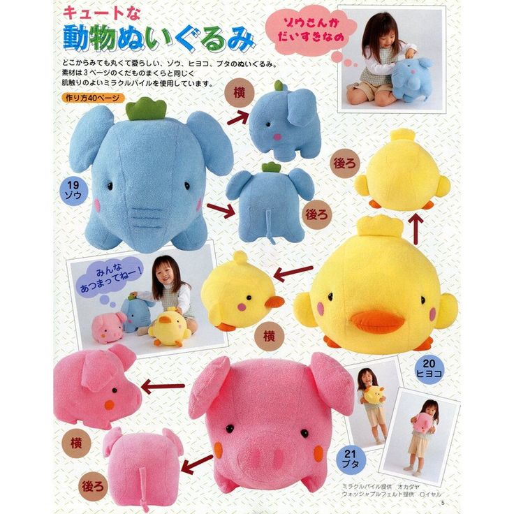 284 best Soft Doll & Animal Mags images on Pinterest | Boy doll ...