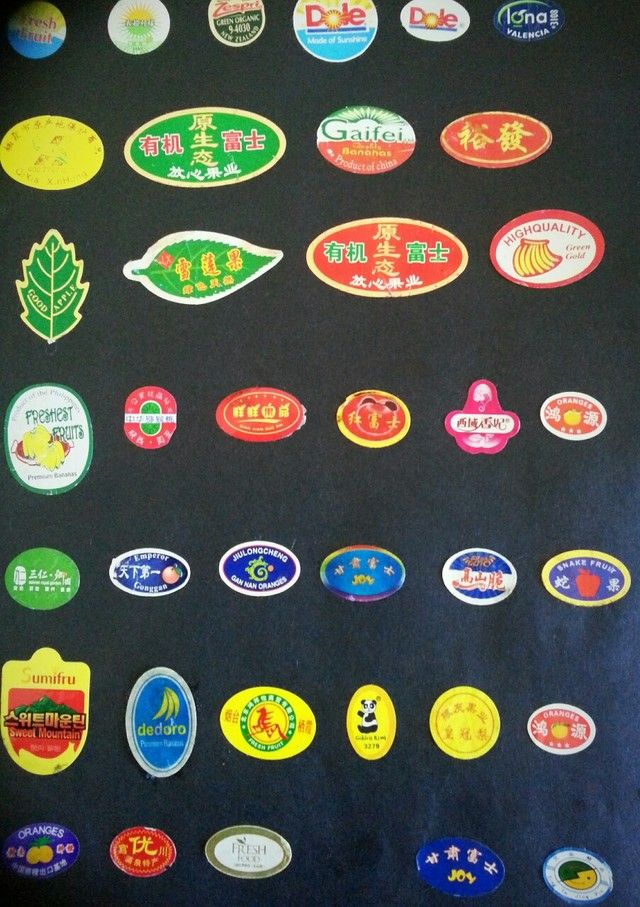 Image result for FRUIT STICKERS retro