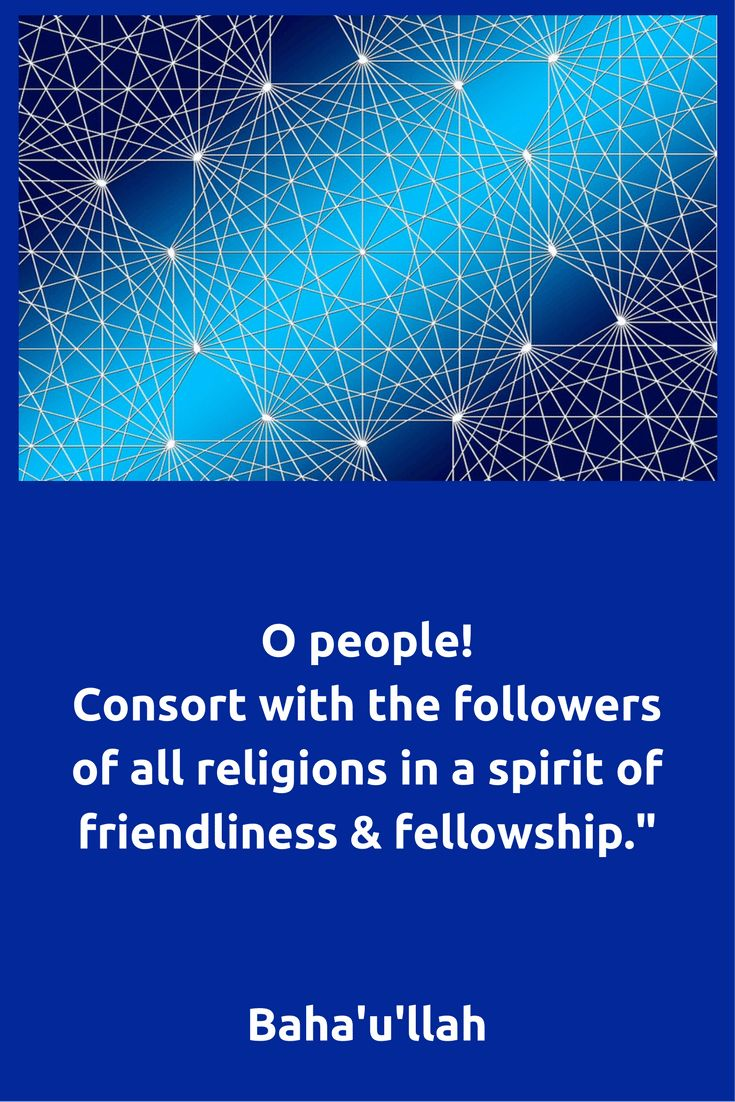 108 best all the religions are one images on pinterest religion o people consort with the followers of all religions in a spirit fandeluxe Choice Image