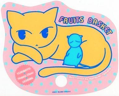 草摩夾(猫)&草摩由希(鼠) ハッピークリアうちわ 「フルーツバスケット」 花とゆめ 2003年15号付録