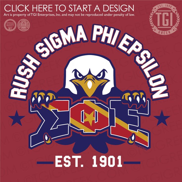 Sigma Phi Epsilon | SigEp | ΣΦΕ | Rush | Fraternity Rush | Rush Shirt | TGI Greek | Greek Apparel | Custom Apparel | Fraternity Tee Shirts | Fraternity T-shirts | Custom T-Shirts