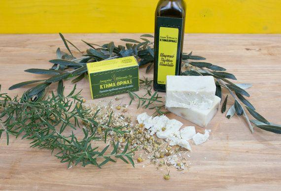 Rosemary chamomile olive soap handmade Greek olive by KtimaThrinax