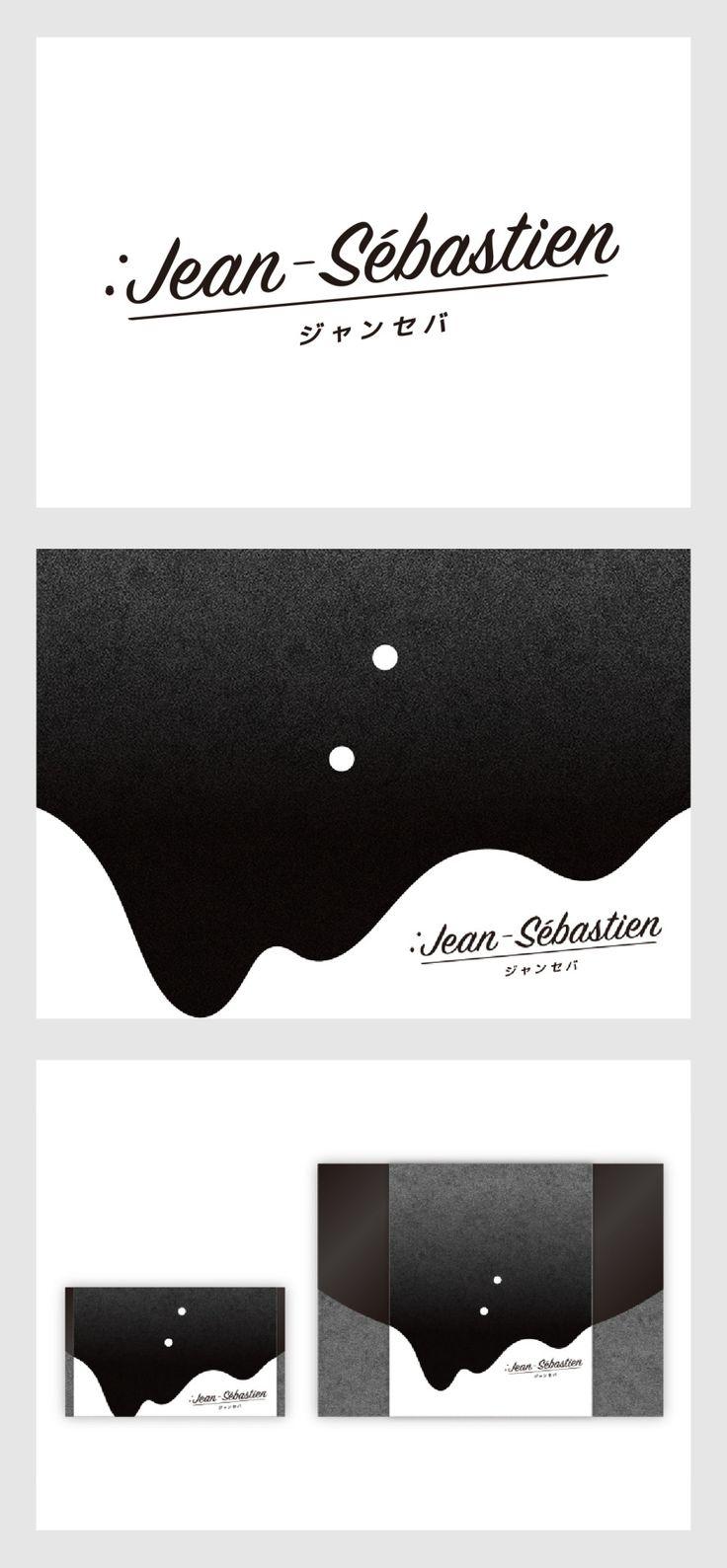 :Jean-Sébastien Logo & Pacage (Salon du chocolat Lyon - Limited) Client : GLION GROUP Art Direction & Design