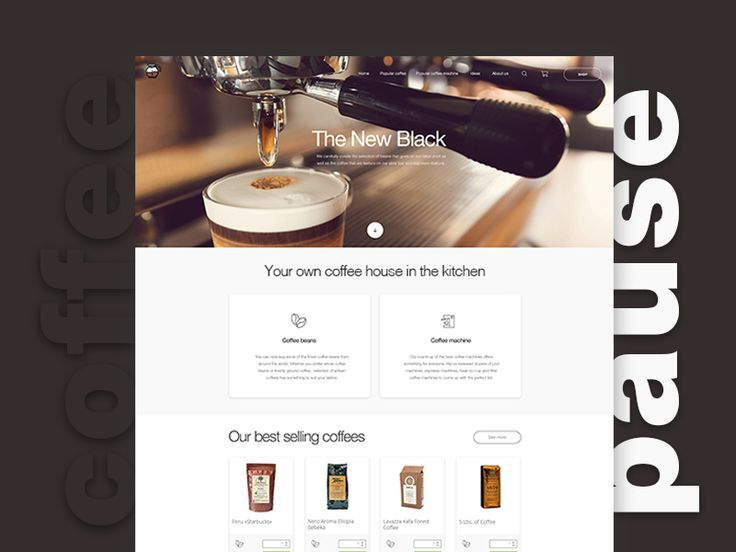 Online shop of coffee