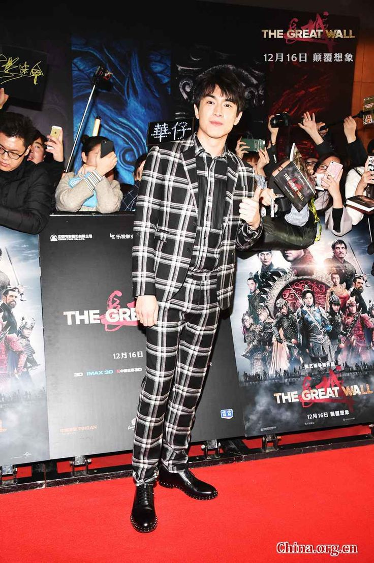 """Actor Lin Gengxin attends the red carpet ceremony of the press conference for the film """"The Great Wall"""" in Beijing, capital of China, Dec. 6, 2016.  http://www.chinaentertainmentnews.com/2016/12/zhang-yimou-reveals-his-monster-to-world.html"""