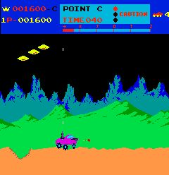 Moon Patrol Arcade Game - the only arcade game I was any good at so when I got my quarters  I always used them on Moon Patrol. That way I could play for more than 40 seconds like on most arcade games.