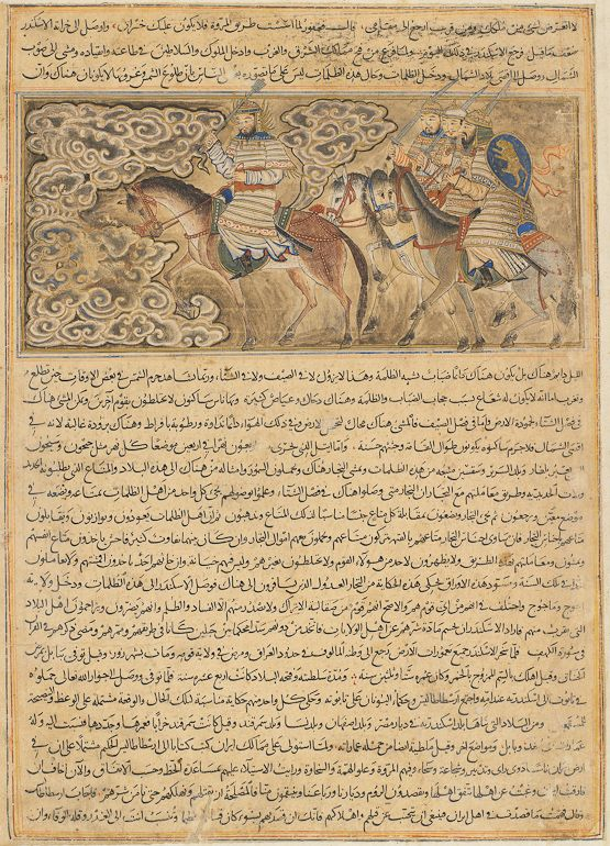 Eskandar, or Alexander the Great, went into the Land of Darkness to seek the Water of Life, but failed to find it. Here, he sends his horse forward into the swirling darkness. His followers look anxious and even two of the horses stare at each other, uncertain of what they are about to encounter. The flame-like protuberances on Eskandar's helmet probably allude to his identification with the qur'anic figure Dhu'l-Qarnayn ('Lord, or Possessor, of Two Horns').