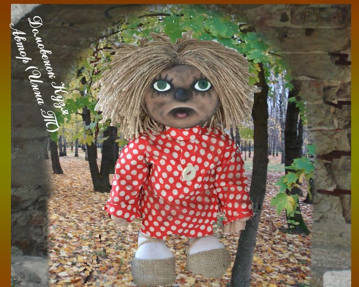 Домовенок  Кузя, интерьерная кукла,кукла из капрона ,скульптурный текстиль,сказочный персонаж,домовой ,авторская кукла