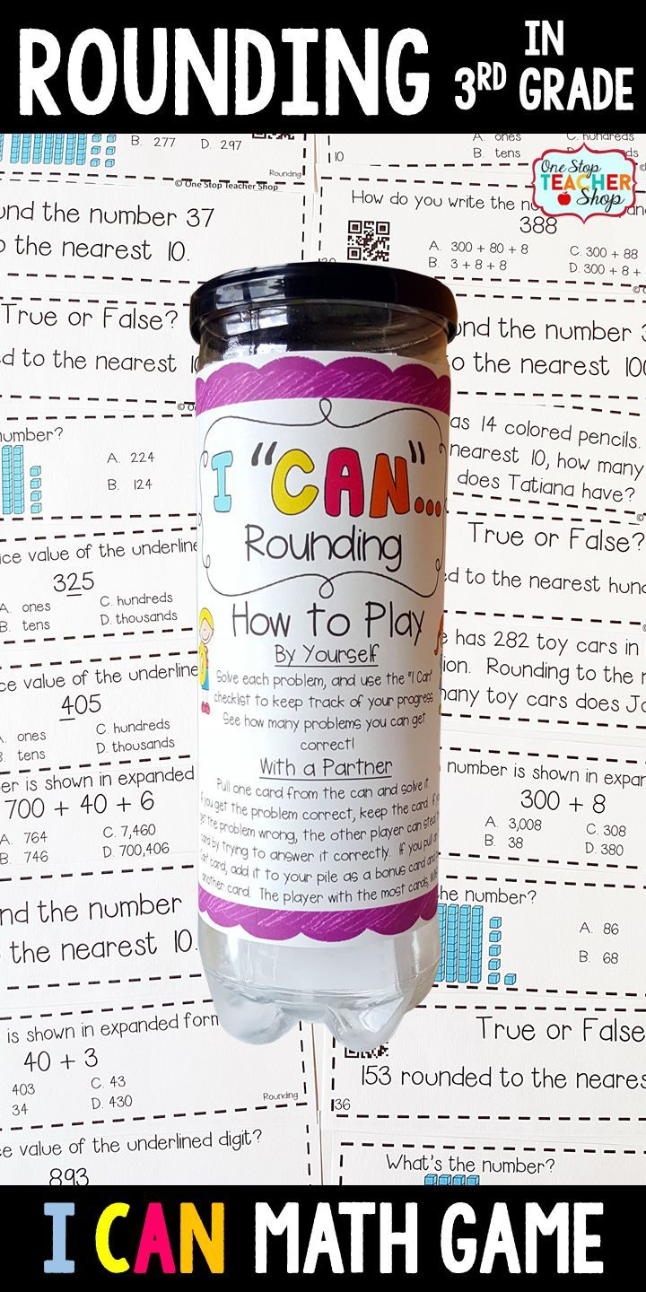 3rd grade math game for ROUNDING. Perfect for math centers, independent practice, whole class review, and progress monitoring. This math game covers ALL Common Core math standards related to rounding in Third Grade.