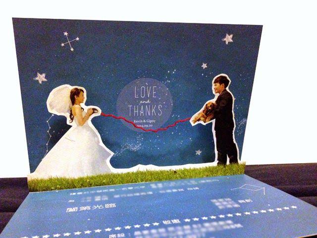 ▌Ginny Lambkin♥ ▌*: [結婚大小事♥]Design Your Own Wedding Invitations 來設計自己的喜帖吧!
