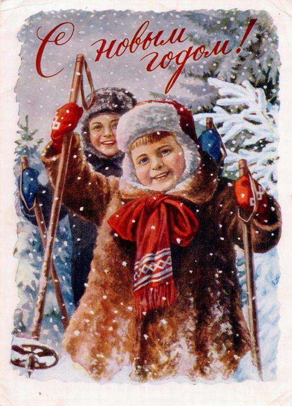 Новогодние открытки 1950-х годов