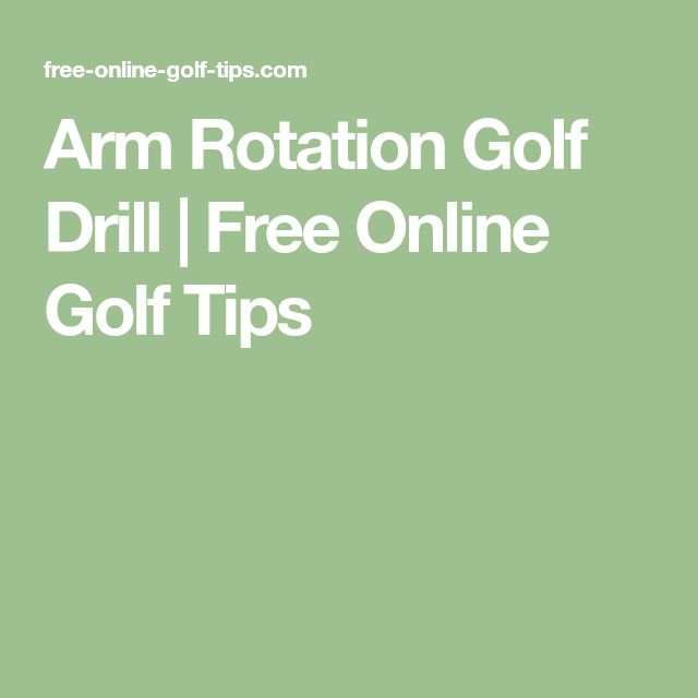 Arm Rotation Golf Drill | Free Online Golf Tips