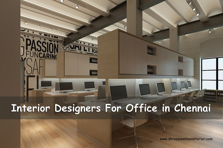 Interior Designers For Office in Chennai #InteriorDesignersForOfficeInChennai #ShreePaambanInterior