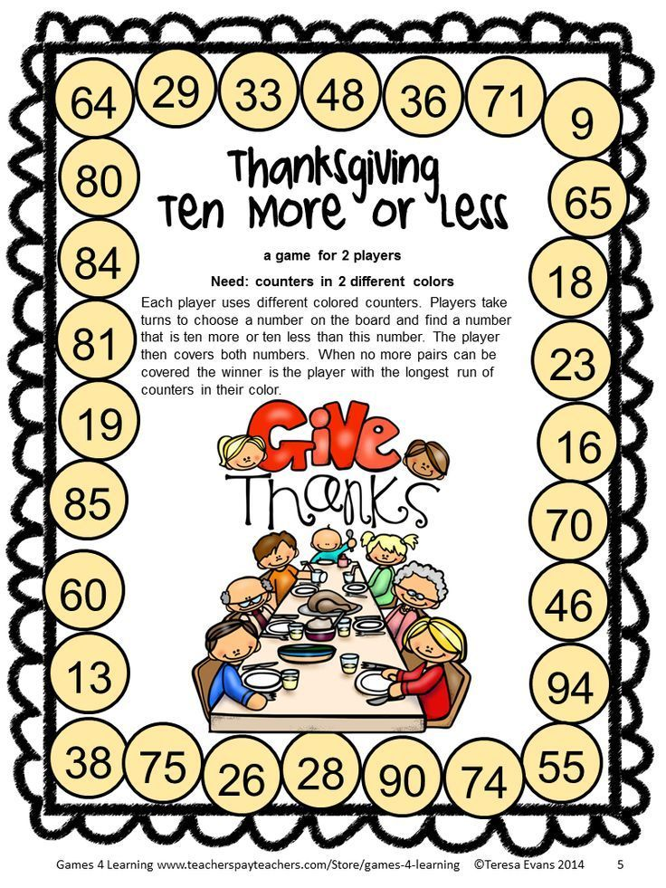 Thanksgiving math board game from Thanksgiving Math Games Second Grade by Games 4 Learning -14 printable math games. $