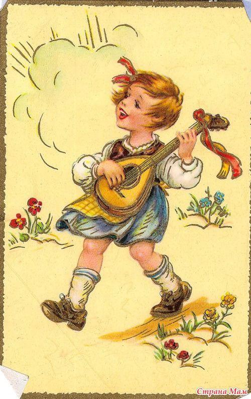 Немецкие открытки детей 40-50, картинки днем рождения