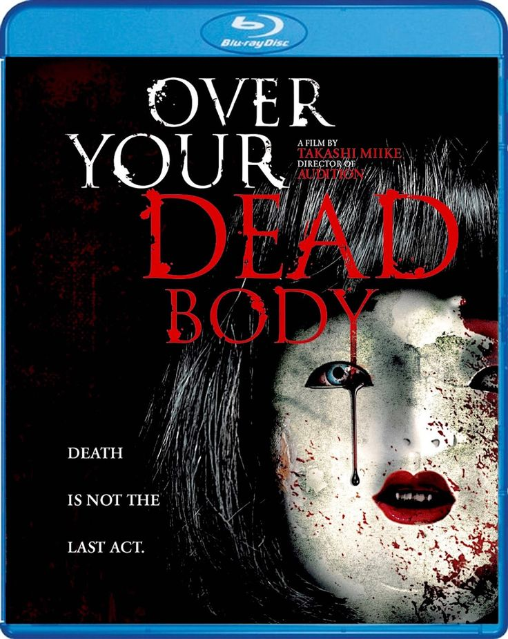 OVER YOUR DEAD BODY BLU-RAY