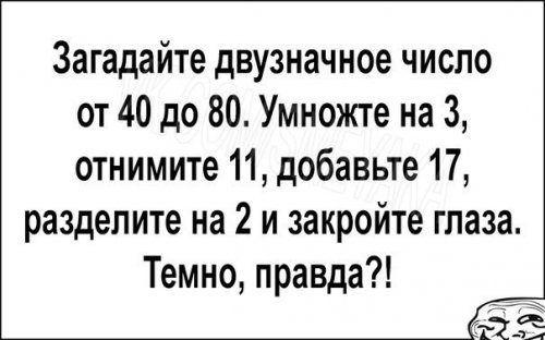 Пятничные анекдоты (15 шт)