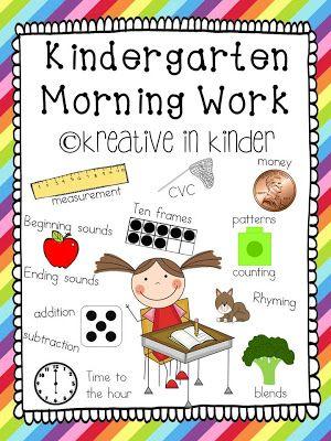 Kindergarten Morning Work download