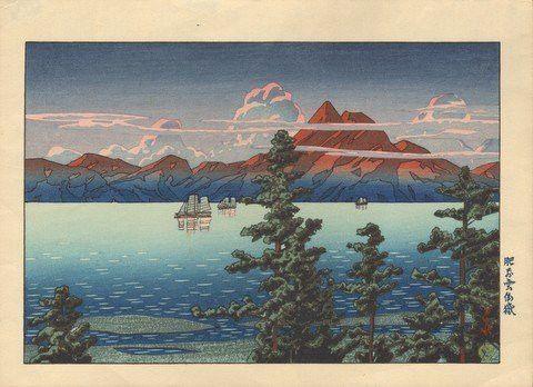 ca. 1938 - Hasui, Kawase Woodblock Print Mt Unzen, Hizen