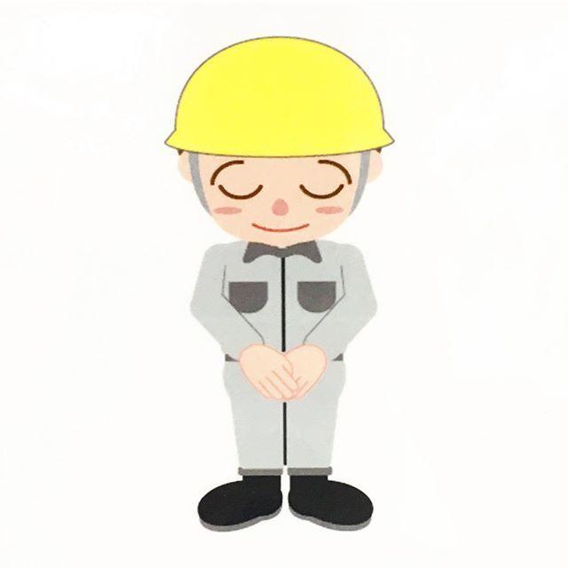 So sorry #sumimasen  #construction #constructionsite #sorry #すみません #ごめんなさい #helmet #inspiration #japan #tokyo