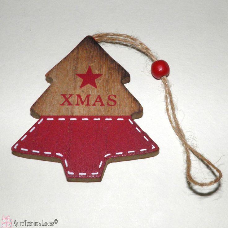 """Ξύλινα χριστουγεννιάτικα στολίδια. Χριστουγεννιάτικο στολίδι """"x-mas"""" - έλατο φτιαγμένο από ξύλο με κόκκινες λεπτομέρειες ιδανικό για διακόσμηση και συσκευασίες δώρων. Wooden Christmas ornament """"x-mas"""" christmas tree."""