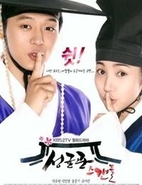 Sungkyunkwan Scandal drama | Watch Sungkyunkwan Scandal drama online in high quality