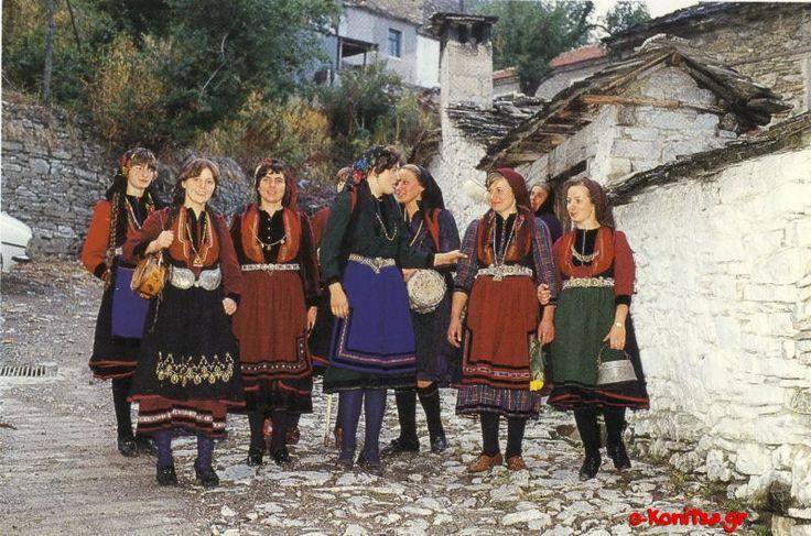 Παραδοσιακές Φορεσιές απο την Δροσοπηγή - Κόνιτσα Ιωαννίνων / Traditional Costumes from Drosopigi - Konitsa, Ioannina, Epirus