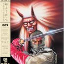 The Revenge of Shinobi - 1989 Original Presented as a 180g bone coloured LP Packaged in a 425gsm outer sleeve, with heavyweight inner sleeve and double-sided lithographic print Featuring original artwork sourced from the SEGA archives in J http://www.MightGet.com/january-2017-11/the-revenge-of-shinobi--1989-original.asp
