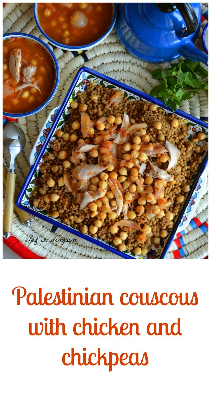 Today's recipe of another guest of bloggers series, Maftoul (couscous) by Sawsan @Chefindesguise . This is a ultimate healthy comfort food that you don't want to miss!