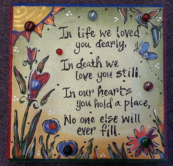 This sympathy stone is a thoughtful gift to memorialize a loved one. Hand-painted garden stones make unique gifts for any occasion. You can
